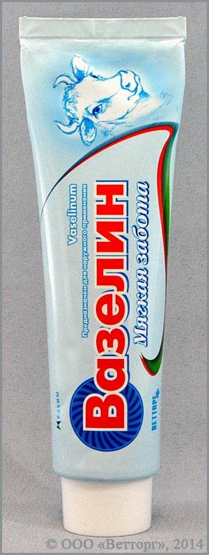 vazelinovoe-maslo-mozhno-smazivat-vlagalishe